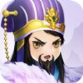 赤壁保卫战 V1.0 苹果版