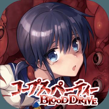 尸体派对驭血 V1.0.0 汉化版