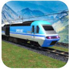 欧洲火车模拟器2018 V1.1 安卓版