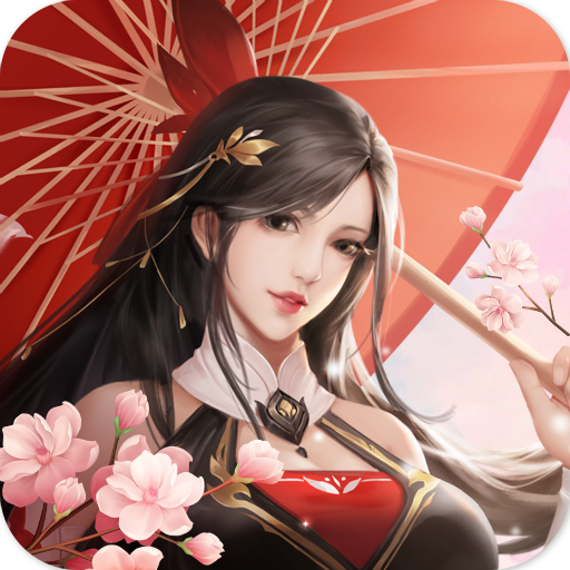 灵剑传 V1.0.1 手机版