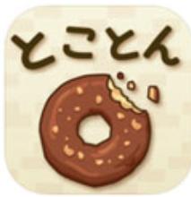 最后的甜甜圈 V1.1.0 安卓版