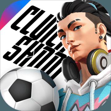 街�^足球 V1.0 安卓版