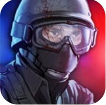 反恐怖袭击 V1.1.92 安卓版