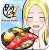 美食任务五星厨房 V1.0.1 安卓版