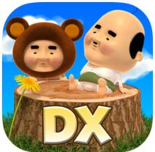 一起找迷你大叔DX V1.1 安卓版
