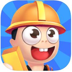 疯狂搬砖 V1.0 苹果版