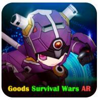 GoodsAR V0.44 安卓版