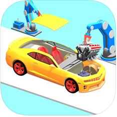 闲置组装车 V1.0 苹果版
