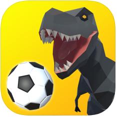 恐��足球3D V1.0 �O果版