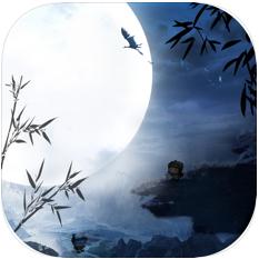 月夜传说 V3.1 苹果版