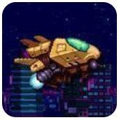 太空船冒�U V1.1 安卓版