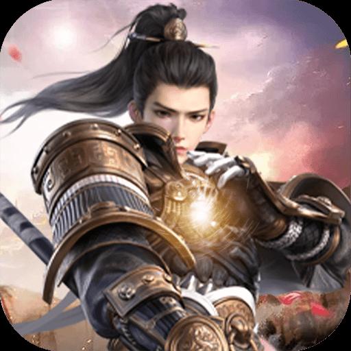 斗剑仙 V2.8.0 手机版