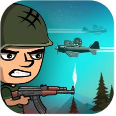 战争部队军事战略 V1.0 苹果版