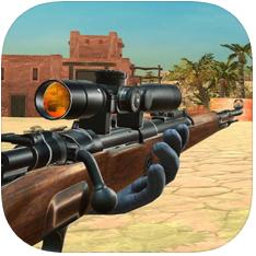 陆军射击生存任务 V1.0 苹果版