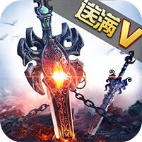 剑灵大主宰 V2.0.7 变态版