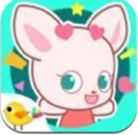 小鹿杏儿的甜蜜派对 V1.0.4 安卓版
