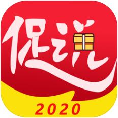 促说 V2.3.0 IOS版