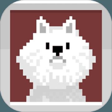 狗狗庇护所 V1.1.39 破解版