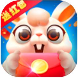 天天养兔子 V1.0 安卓版