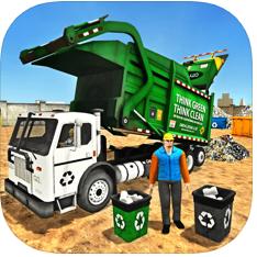 垃圾自卸车司机2020 V1.0 苹果版