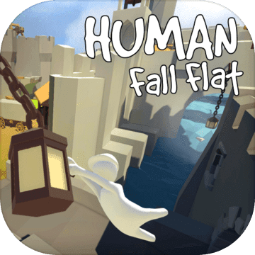 人类跌落梦境 V1.0 最新版