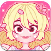 彩妆女孩 V1.4.0 安卓版