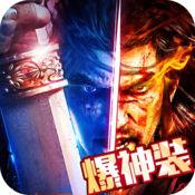 封神英雄传 V2.1.2 九游版