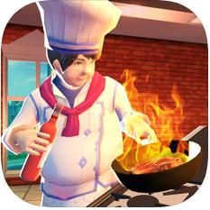 烹饪厨师模拟器 V1.0 苹果版