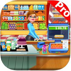杂货超市模拟器 V1.0 苹果版
