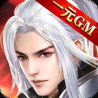 剑来化外天魔正版 V1.0.0 官网版