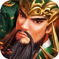 三国皇城争霸安卓版