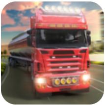 卡车司机模拟器2019 V1.4 安卓版