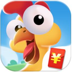 奇葩养鸡场 V3.2.02 安卓版