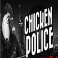 鸡肉警察 V1.0 安卓版