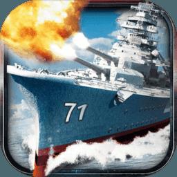 极速舰队 V7.0.42 安卓版