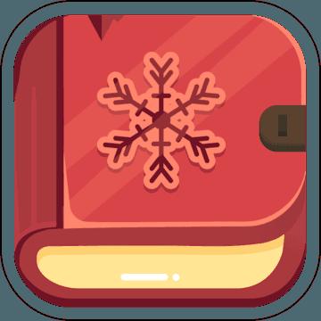 我的冬季相簿 V1.0 中文版