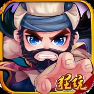 雪刀群侠传最佳阵容安卓版