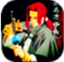 3D月�A�κ� V1.1 安卓版