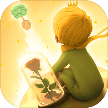 小王子的幻想谜境 V1.0 最新版