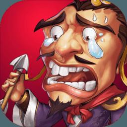 战神战纪 V1.0.3 安卓版