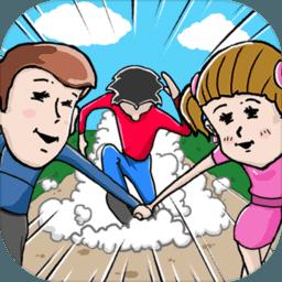 抖音拆散情侣游戏下载|抖音拆散情侣游戏V1.0.1安卓版下载