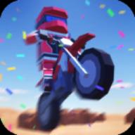 竞速摩托赛 V7.0.20 安卓版