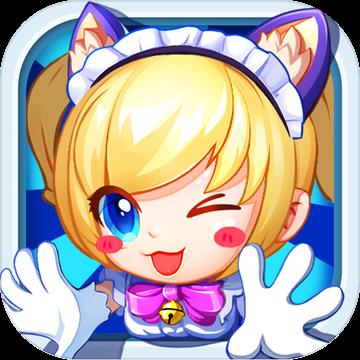 躲猫猫萌计划 V1.0 无限钻石版