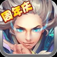 仙灵大作战 V1.7.22.94 最新版