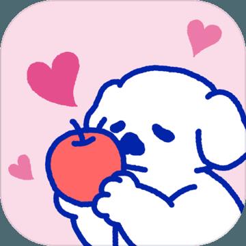 萌犬糖果的心愿 V1.0 破解版