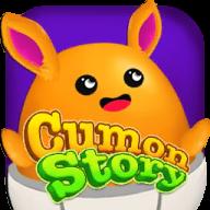 卡蒙的故事 V1.0 安卓版