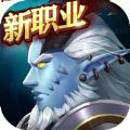 蝶形幻影 V1.0 安卓版