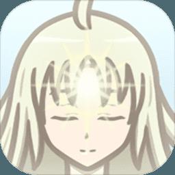氷玥 V1.1 安卓版