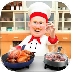 疯狂烹饪3D V1.0 苹果版