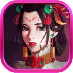 保卫游艺:公主 V1.0 苹果版